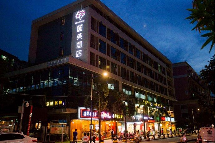 Lifu Hotel Wankel Jiang Tai Road Metro Station Branch