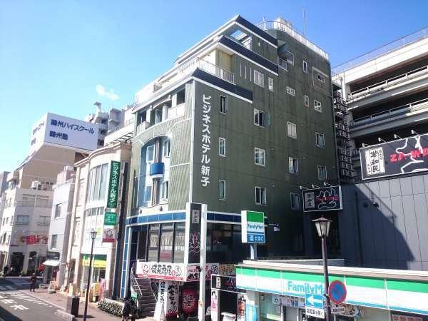 Business Hotel Shinko Okayama