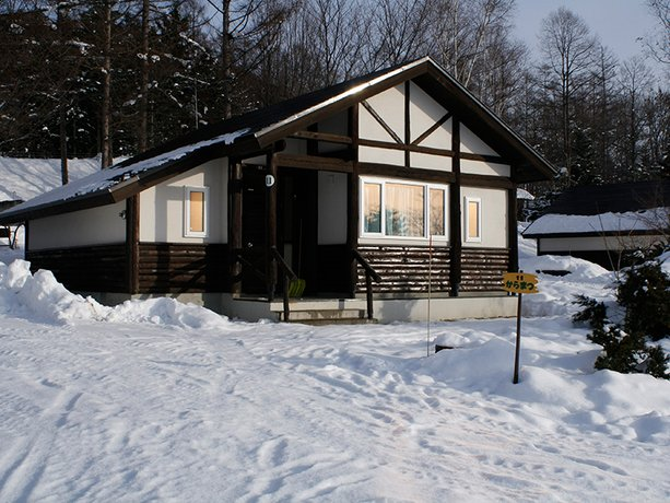 Kitoushi Shinrin Park Cottage