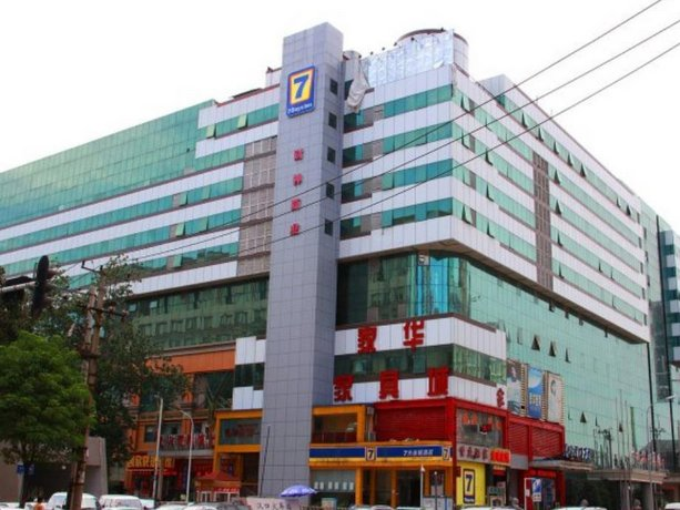7 Days Inn Wuhan Hankou Railway Station Caishen Square Branch