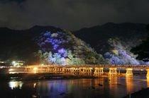 Kyoto Arashiyama Onsen Togetsutei