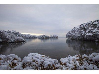 Matsushima Sakan Shoan