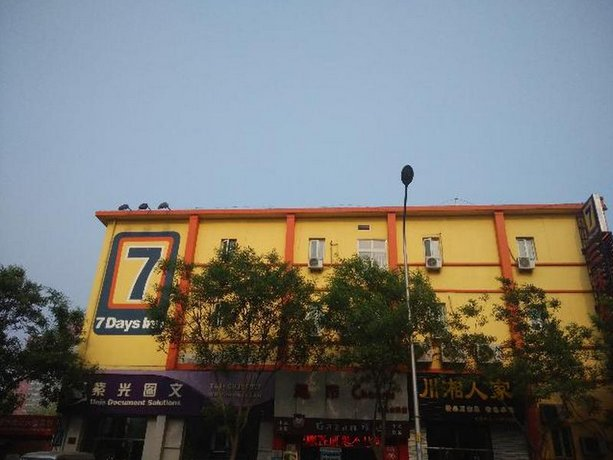 7days Inn Beijing Financial Street