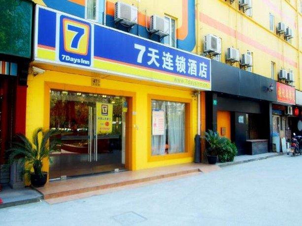 7days Premium Shanghai Tianshan Road