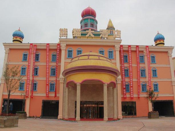 Langzhong Panda Le Grand Large Hotel