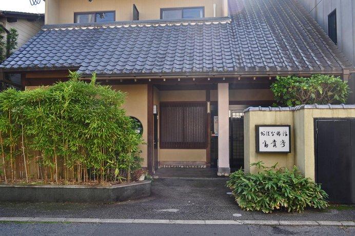 Obana Ryokan Fukitei