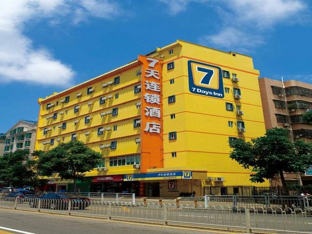 7 Days Inn Datong Hualin Xintiandi Branch