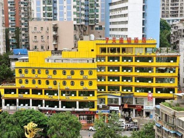 7 Days Inn Panzhihua Fenghuang Plaza Branch