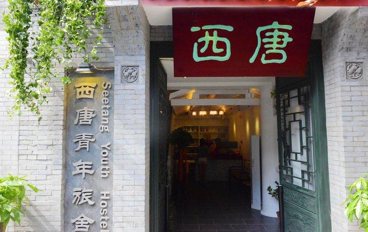 Xi'an See Tang Hostel