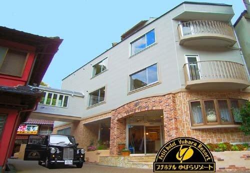 RYOKAN Yubara Onsen Petit Hotel Yubara Resort
