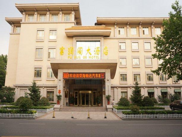 Qingdao Furunge Hotel