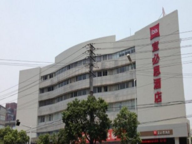 Home Inn Nantong Middle Zhongnian Road