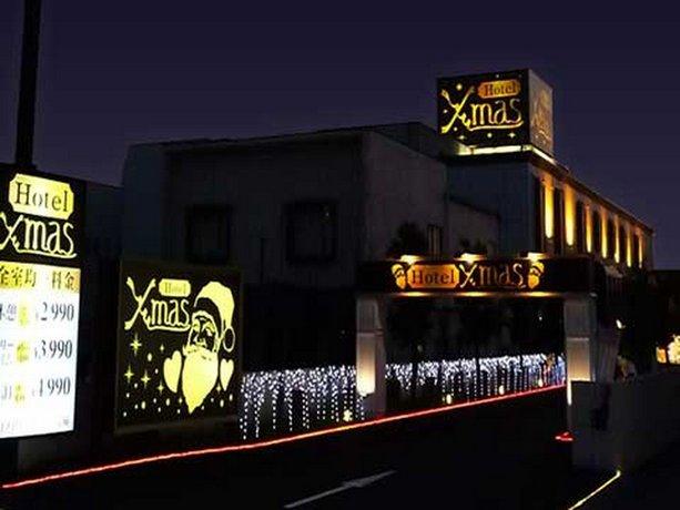 Ogaki Hotel christmas - Adult Only