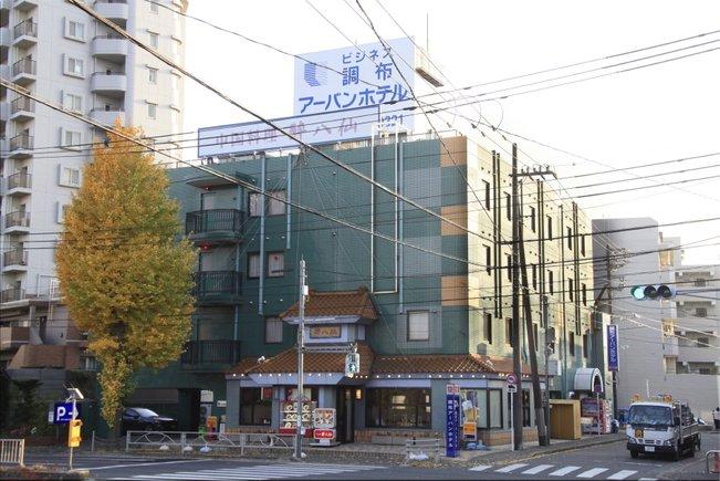 Chofu Urban Hotel Chofu