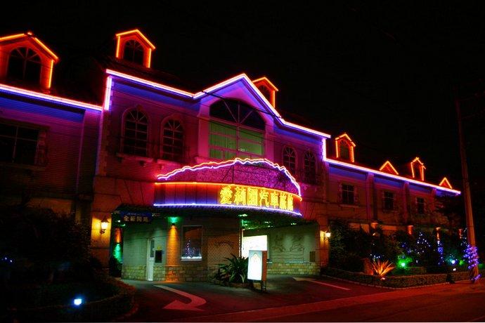 Amlihyu Motel