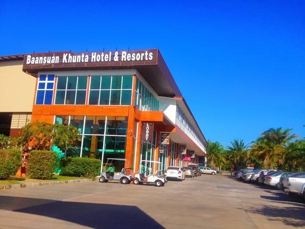Baan Suan Khun Ta and Golf Resort