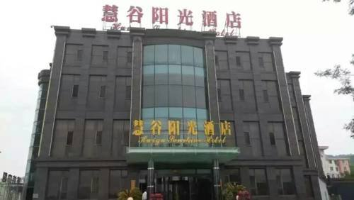 Dalian Huigu Sunshine Hotel