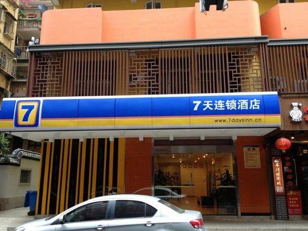 7days Inn Fuzhou East Street Sanfangqixiang