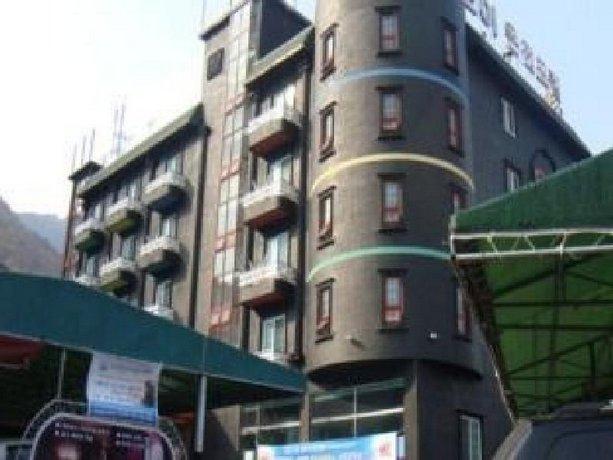V Oncheon Motel