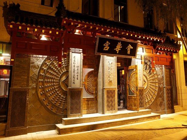 Harbin HuiHuaGong Theme Hotel