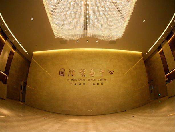 Tianjin G'apartment