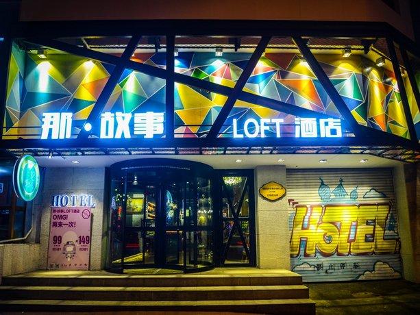 Shenyang NA Story Loft Hotel