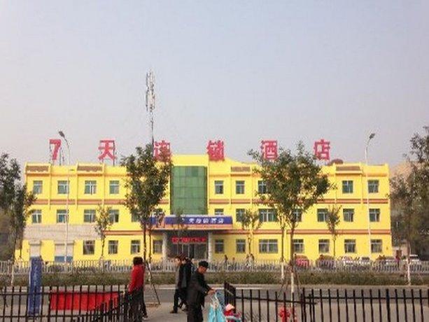 7 Days Inn Zibo Linzi Tianqi Road Qinayingcheng Branch