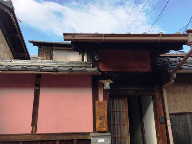 Guesthouse Umeya