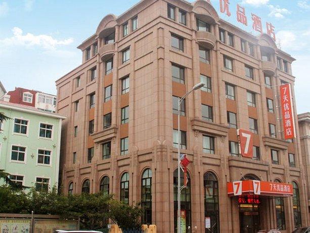 7 Days Premium Dalian Lvshun Central Square New-Mart Branch