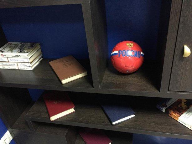Book - Hostel