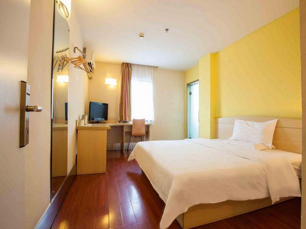 find hotel in huazhong university of science and technology hotel rh findhotel net