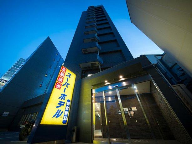Super Hotel Tokyo JR Tachikawa-Kitaguchi