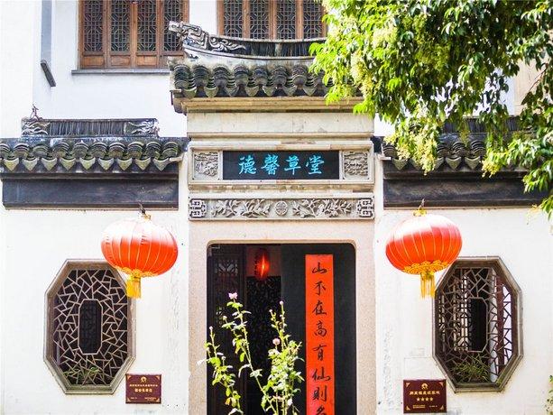 Tongli Dexin Caotang Inn