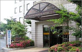 Hannou Daiichi Hotel
