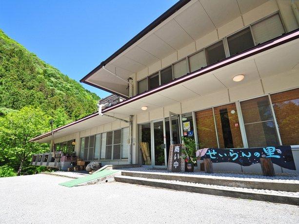 Shimanto Genryu Center Seiran no Sato