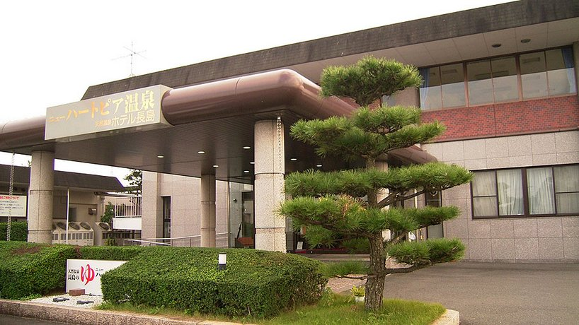 New Heartpia Onsen Hotel Nagashima