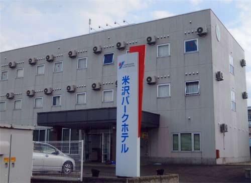 Yonezawa Park Hotel