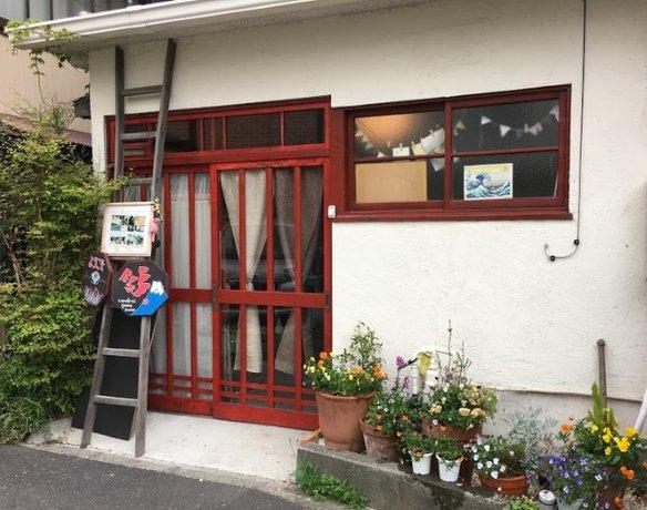 Guest House Irodori Kamakura