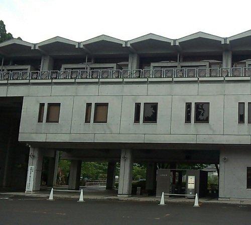 Kokuritsu Kokusaikaikan Lodge