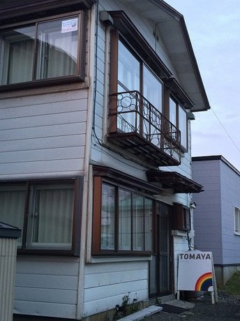 Guesthouse Sharehouse TOMAYA
