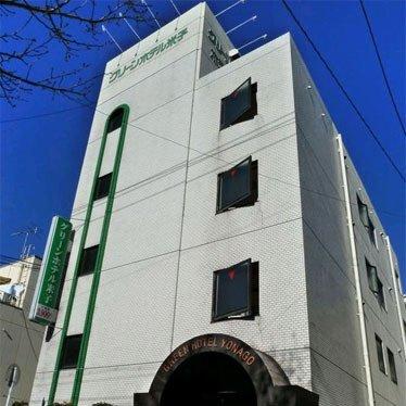 Green Hotel Yonago