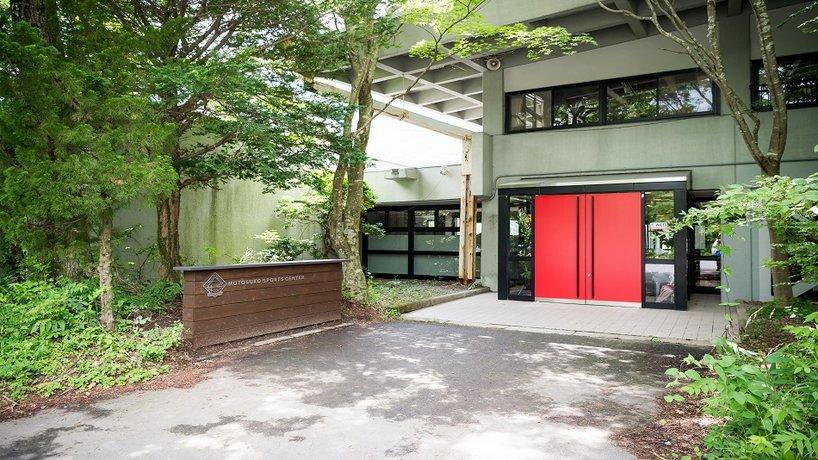 Motosuko Sport Center