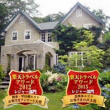 Nasu Onsen Garden House Bibury