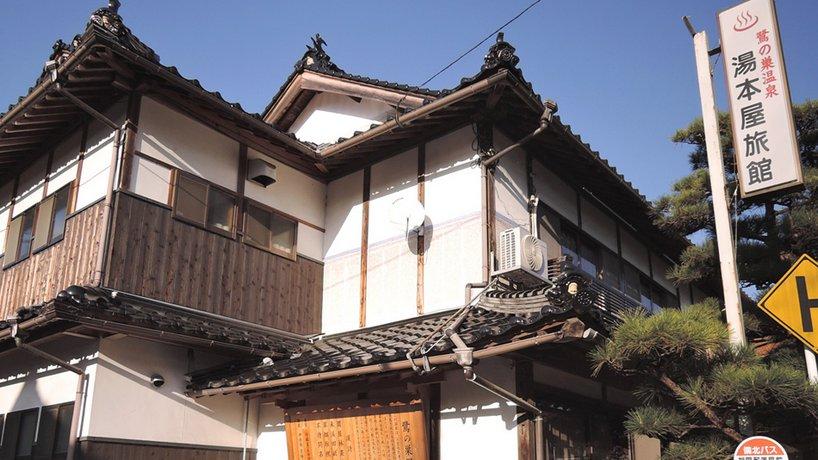 Saginosu Onsen Yumotoya Ryokan