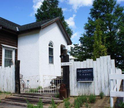 La Petite Maison Kimitsu