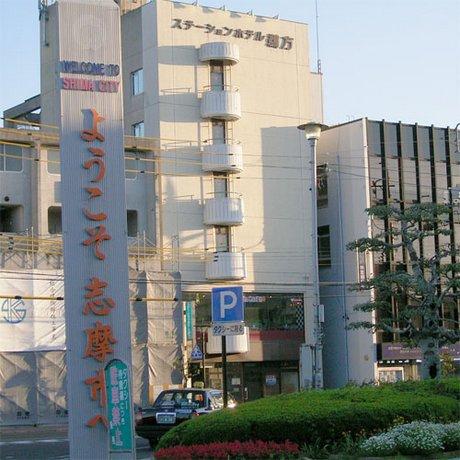 Station Hotel Ukata