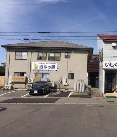 Chiyu no Tobira