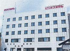 Businesshotel Tontei