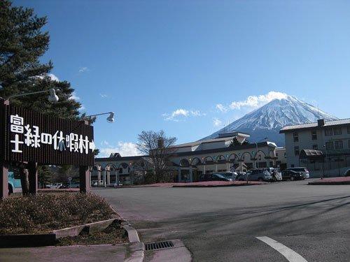 RYOKAN Fuji Midori no Kyukamura