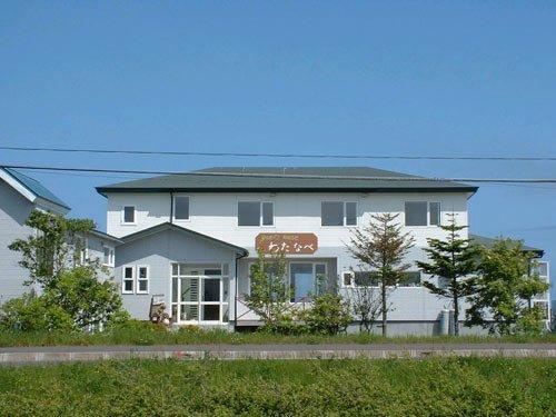 Minshuku Watanabe Hokkaido